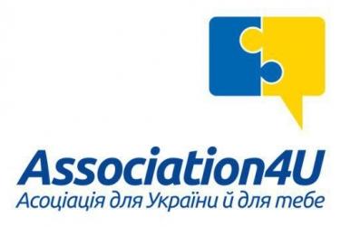 (Українська) Правила надання державної допомоги – навчальні модулі Антимонопольного комітету України