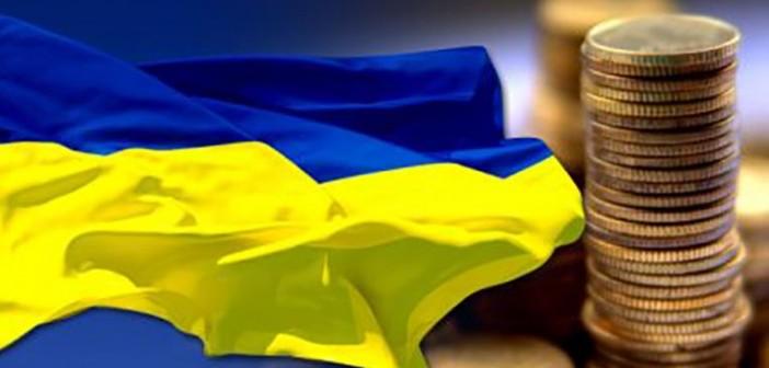 (Українська) Інвентаризація державної допомоги на прикладі Львівської області