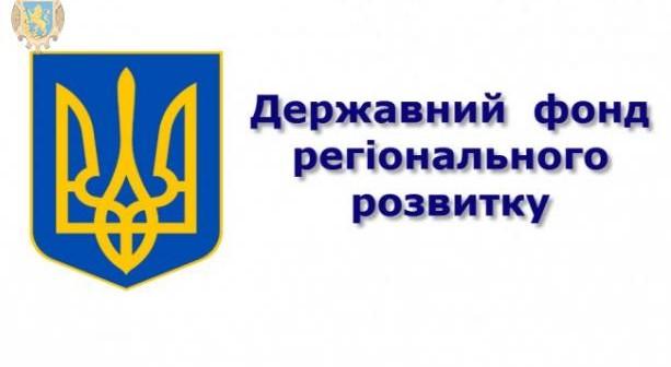 (Українська) Підготовка проектів на ДФРР-2021