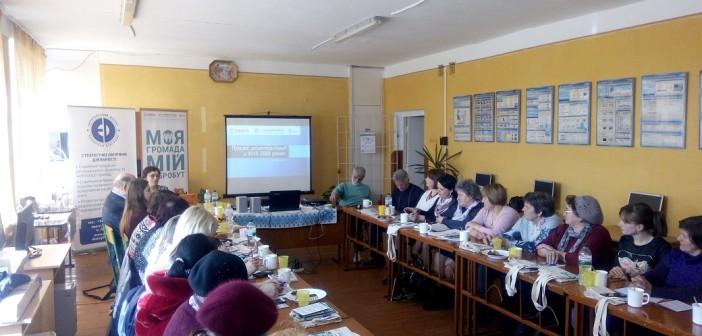 (Українська) Децентралізація у питаннях і відповідях. Діалог з представниками влади у Шегинівській ОТГ