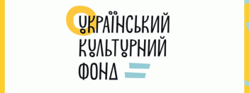 Logo_of_the_Ukrainian_Cultural_Foundation