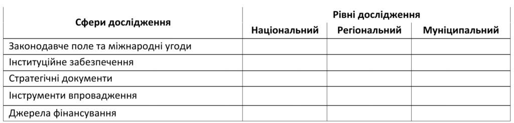 Screenshot_20201004-141609_Office