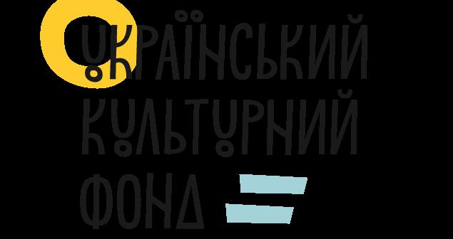 (Українська) Культура і туризм: кейс Стільська