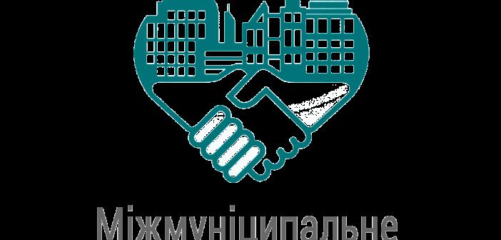 (Українська) Покращення якості освітніх послуг через міжмуніципальне співробітництво громад