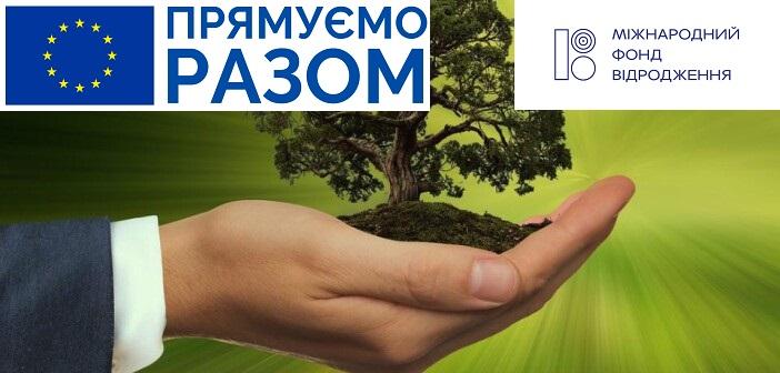 (Українська) Стратегічна екологічна оцінка Стратегії сталого розвитку Солонківської територіальної громади